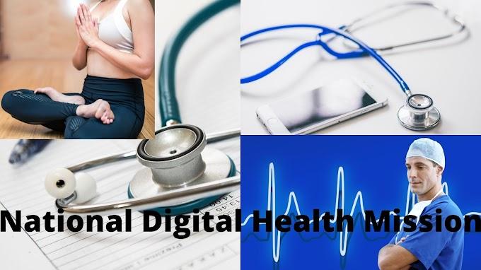 National Digital Health Mission(NDHM)