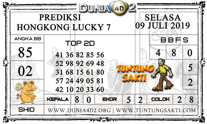 "Prediksi Togel ""HONGKONG LUCKY 7"" DUNIA4D2 09 JULI 2019"