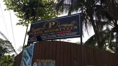 Pubail resort