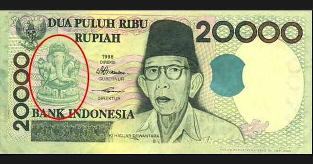 Ganesha in Indonesian Rupiah