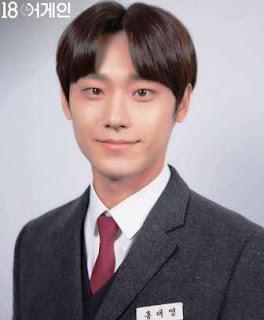 Lee Do-Hyun pemeran Go Woo-Young hong dae young muda
