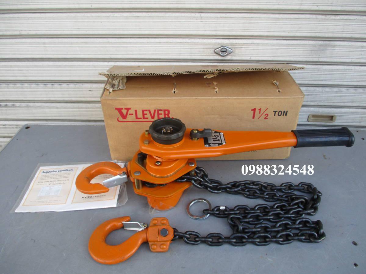palang lắc tay Vital VR2-15 1500kg