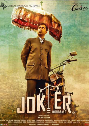 Joker 2016 Full Movie Download In Hindi Download 720p