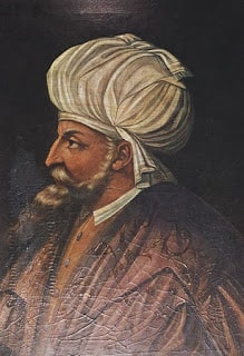 OTTOMANS EMPIRE SULTANS BAYEZID