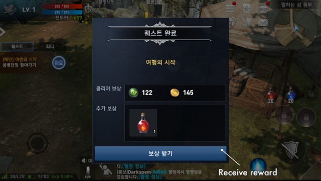 Lineage 2 Revolution KR Gameplay Guide_5