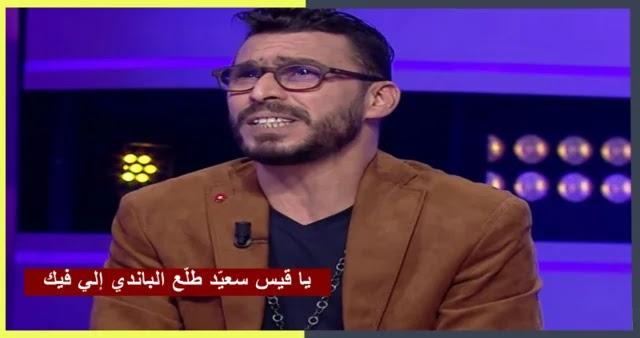 بالفيديو مصطفى الدلاجي  الجيش الوطني ..بع بع باااع!