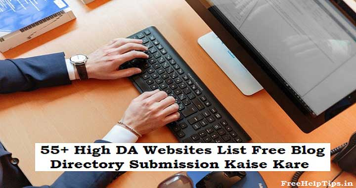 Blog Directory Submission