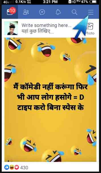 Facebook dp kaise lagaye in Hindi.