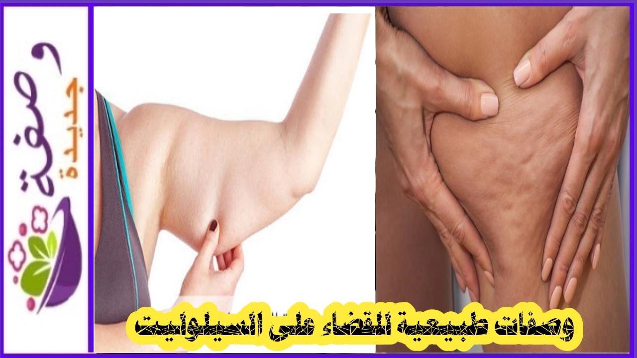 الفيزر في دبي،الفيزر لعلاج سيلوليت،علاج سيلوليت المؤخره،لازالة سيلوليت الارداف،سيلوليت الفخذ