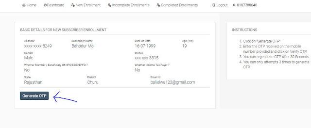 Pm-sym apply online, registraion process