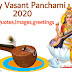 Happy Vasant Panchami 2020 Wishes,Images,Sms,Quotes - Basant Panchami 2020