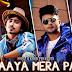 Ghar Aaya Mera Pardesi Lyrics – Fazilpuria