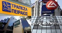 ΣΟΚ! 70.000 δανειολήπτες θα πάρουν προσκλητήριο από τις τράπεζες
