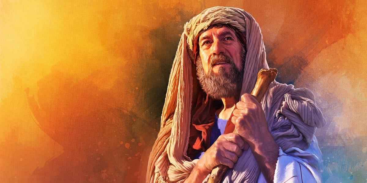 La oración de Abraham