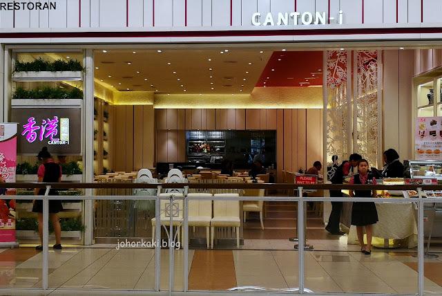 Canton-i-HK-Wanton-Mee-AEON-Tebrau-City-JB