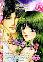 ขายการ์ตูนออนไลน์ Romance เล่ม 276