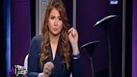 برنامج كرسي الاعتراض حلقة الجمعه 9-12-2016