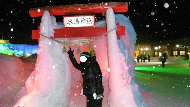 北海道 層雲峡氷爆まつりの氷爆神社