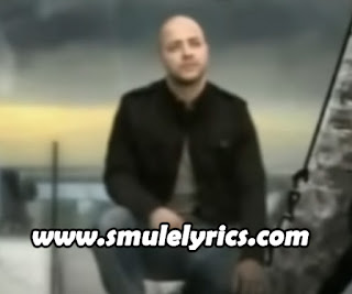 Palestine Will Be Free Lyrics