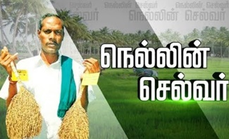 Indru Ivar: Nel Jayaraman | Puthiya Thalaimurai Tv 08-12-2018