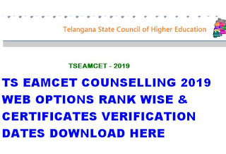 TS EAMCET Web Options 2019 Rank wise (Now available) 1