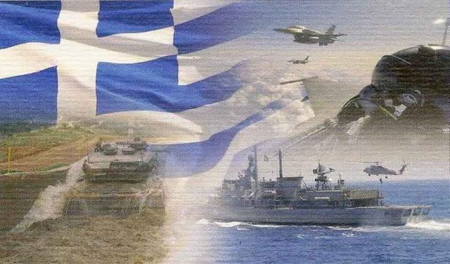 Πολλαπλά πλήγματα η ελληνική απάντηση αν η Τουρκία χτυπήσει πρώτη