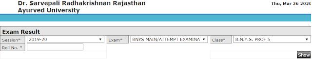 Rajasthan Ayurved University Result 2020