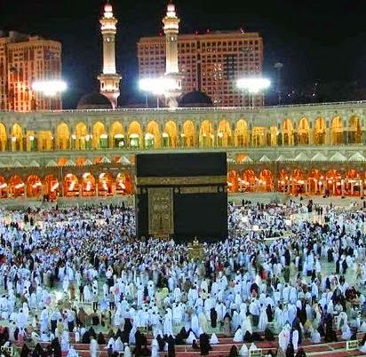 Cara Cek Daftar Tunggu Haji Via Online,