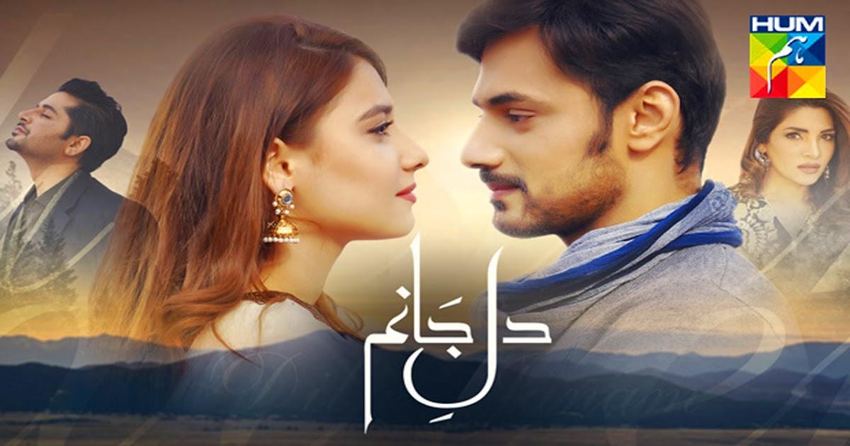 Janam drama aplus : The strain episode 2 subtitulada