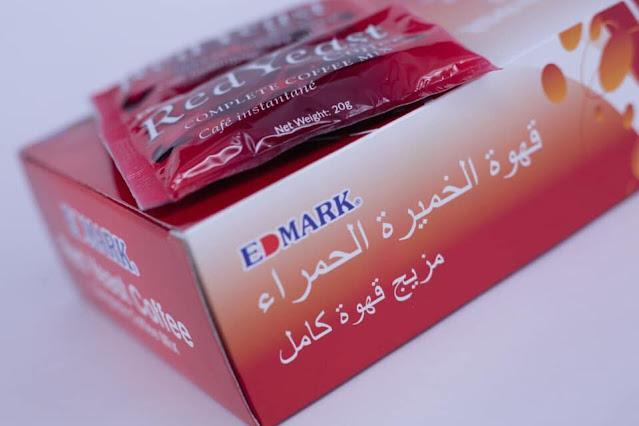 قهوة الخميرة الحمراء من شركة ايدمارك  تخلصك من الكليسترول الضار