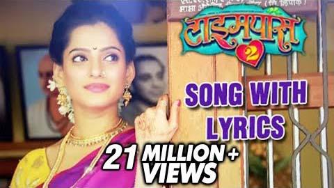 Sunya Sunya Lyrics - TimePass 2 - Ketaki Mategaonkar, Adarsh Shinde
