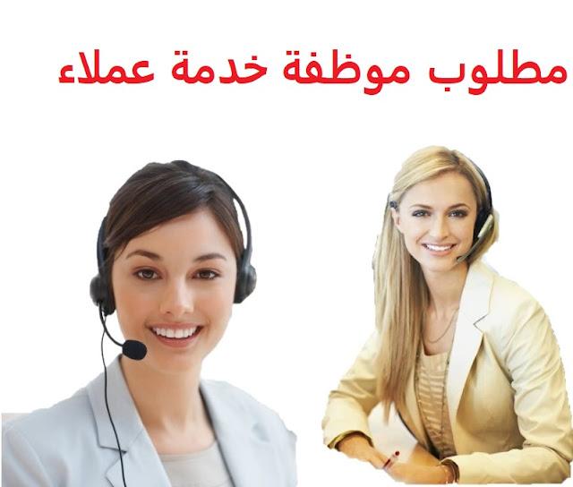 https://wazaefsaudi.blogspot.com/