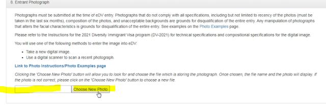 ضبط الصورة للهجرة