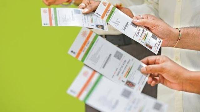 सरकार ने AADHAAR में नाम बदलने के लिए निकाले नए नियम