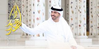 Ahmed Bukhatir - أحمد بوخاطر - Full Album Mp3 Nasyeed