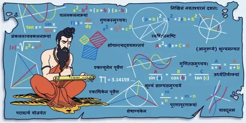 Makna Angka 0 - 9 dalam Hindu