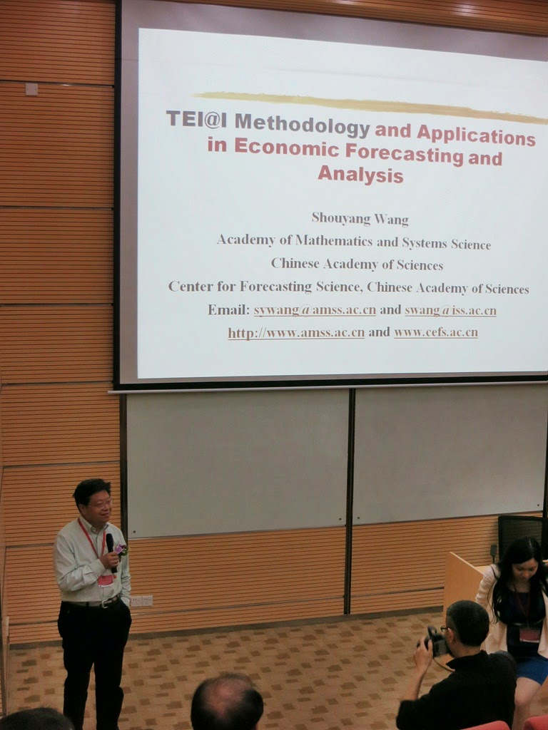 quality alchemist 21697 36074 29001 37329 34899 24107 cityu spring research conference the second keynote speaker was prof shouyang wang chair professor of academy of mathematics and systems science of chinese academy of sciences and his