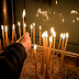 Ανήλικοι συνελήφθησαν για κλοπές σε εκκλησίες της Πλάκας