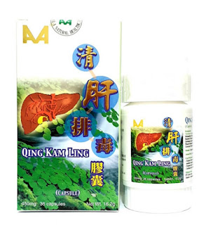jual obat hepatitis liver Qing Kam Ling Liver Cleanse Capsule di surabaya