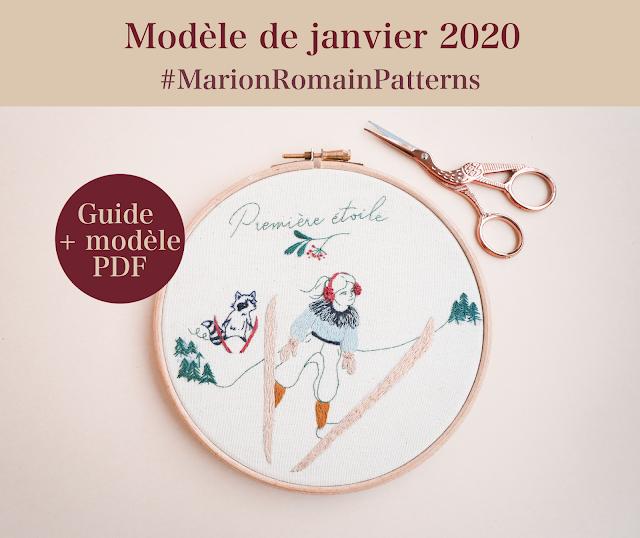 Première étoile, modèle de broderie 2020 #MarionRomainPatterns