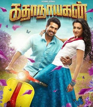 Dashing Hero (Katha Nayagan) Tamil Movie in Hindi Dubbed Download