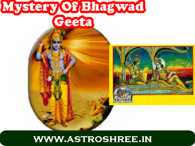 significance of bhagwad geeta
