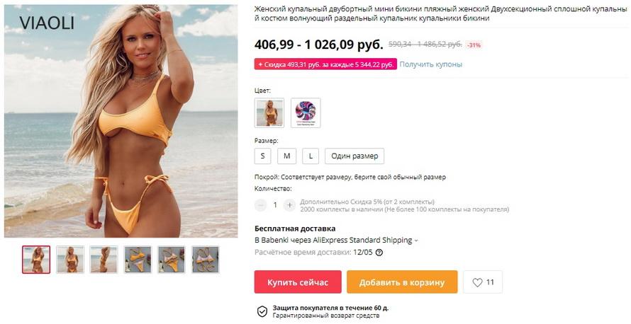 Женский купальный двубортный мини бикини пляжный женский Двухсекционный сплошной купальный костюм волнующий раздельный купальник купальники бикини