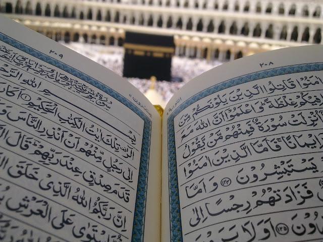 モーセは預言者?イスラムにおける『出エジプト記』の 意義