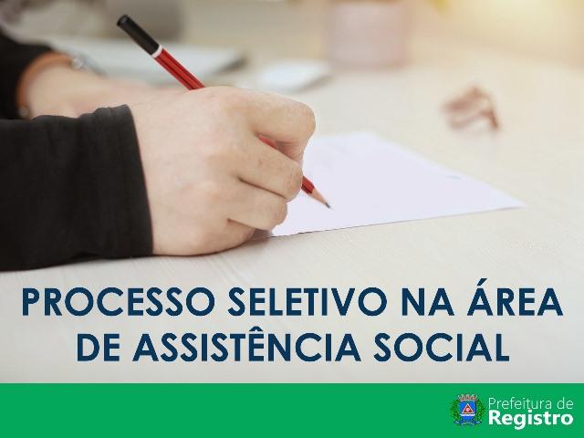 Prefeitura de Registro abre inscrição para processo seletivo na área de assistência social