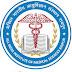 AIIMS Raipur Recruitment 2021 – एम्स रायपुर में विभिन्न पदों की सीधी भर्ती, ऑनलाइन आवेदन करें