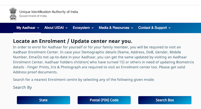Aadhar enrolment center near me