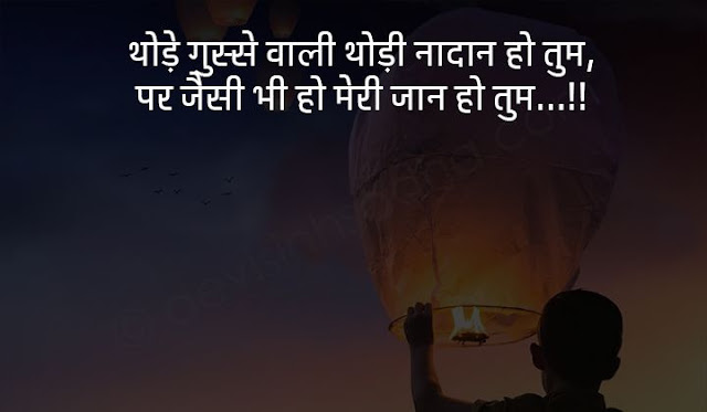 romantic lines for whatsapp