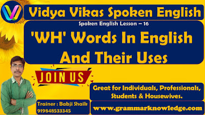 'WH' Words In English And Their Uses