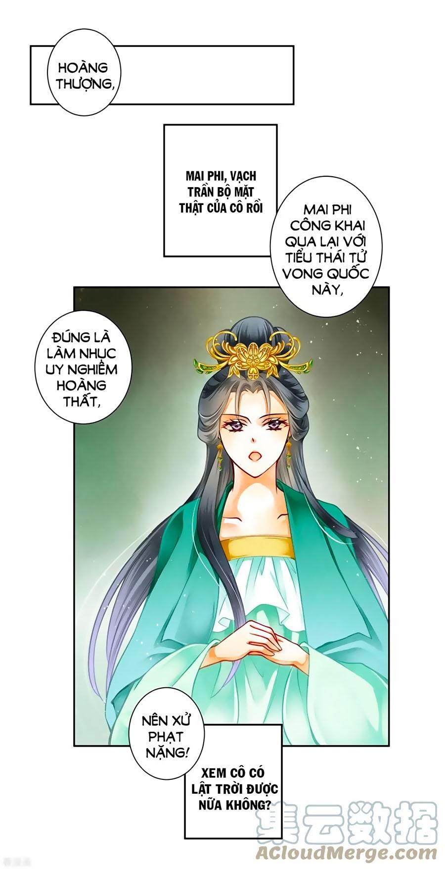 Ái Thượng Vô Địch Tiếu Hoàng Hậu chap 131 - Trang 12